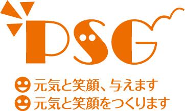 千葉県松戸市の物販・集客コンサルティング会社 | 株式会社ピー・エス・ジー
